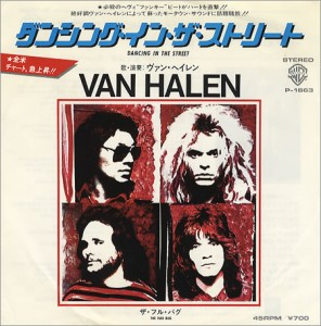 1982 Dancing In The Street single (Japan)