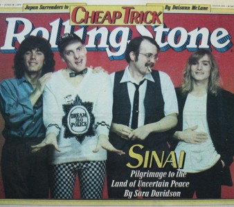 1979 – Rolling Stone Article (June 14)